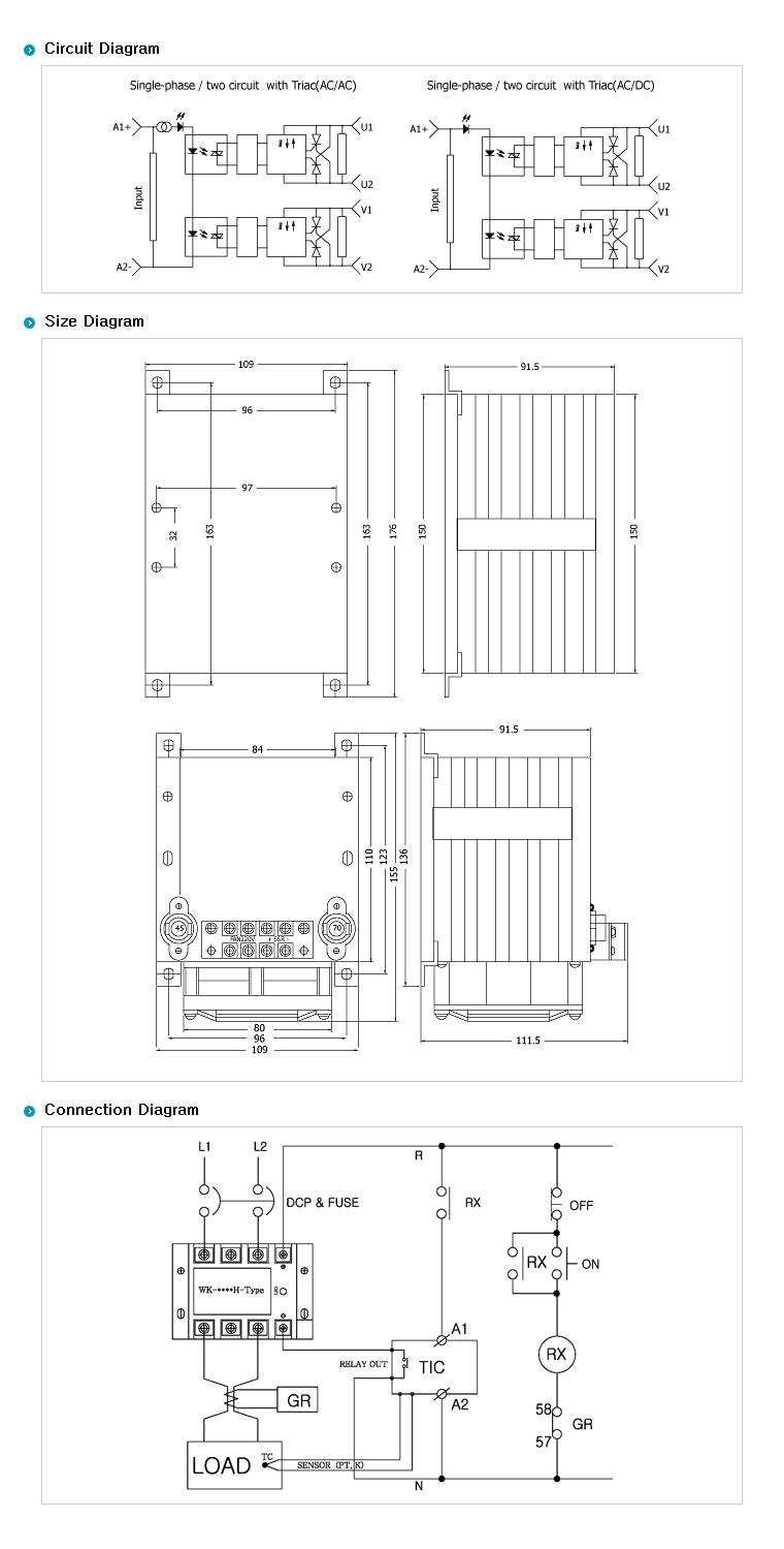 SamWha DSP H-Type (AC Out / AC Input + Heat Sink) WKS-1370HHAC 2