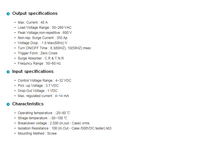 SamWha DSP H-Type (AC Out / AC Input + Heat Sink) WKS-3325HHAC