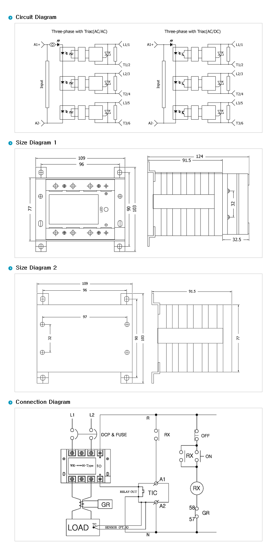 SamWha DSP H-Type (AC Out / AC Input + Heat Sink) WKS-3325HHAC 2