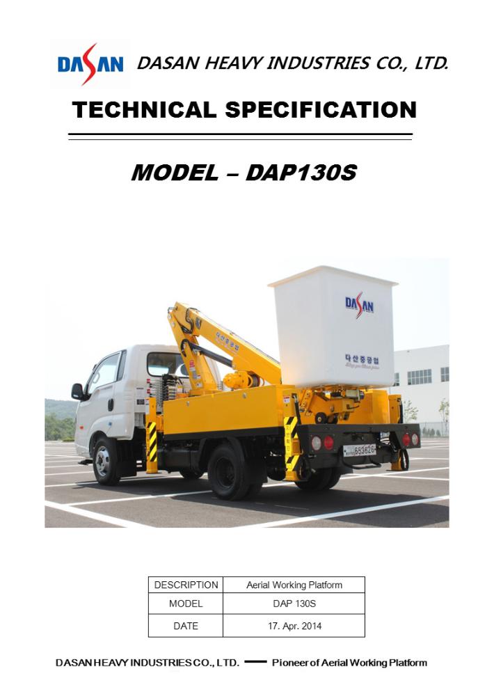 Dasan Heavy Industries Compact Type DAP Series 19
