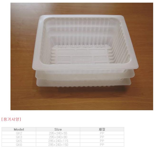 하이퍼박(주) 용기 포장용 용기  9
