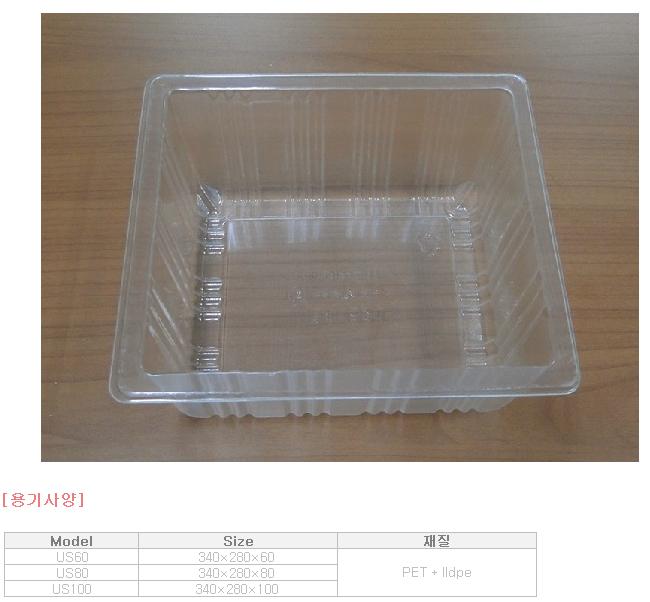 하이퍼박(주) 산소포장용기  1