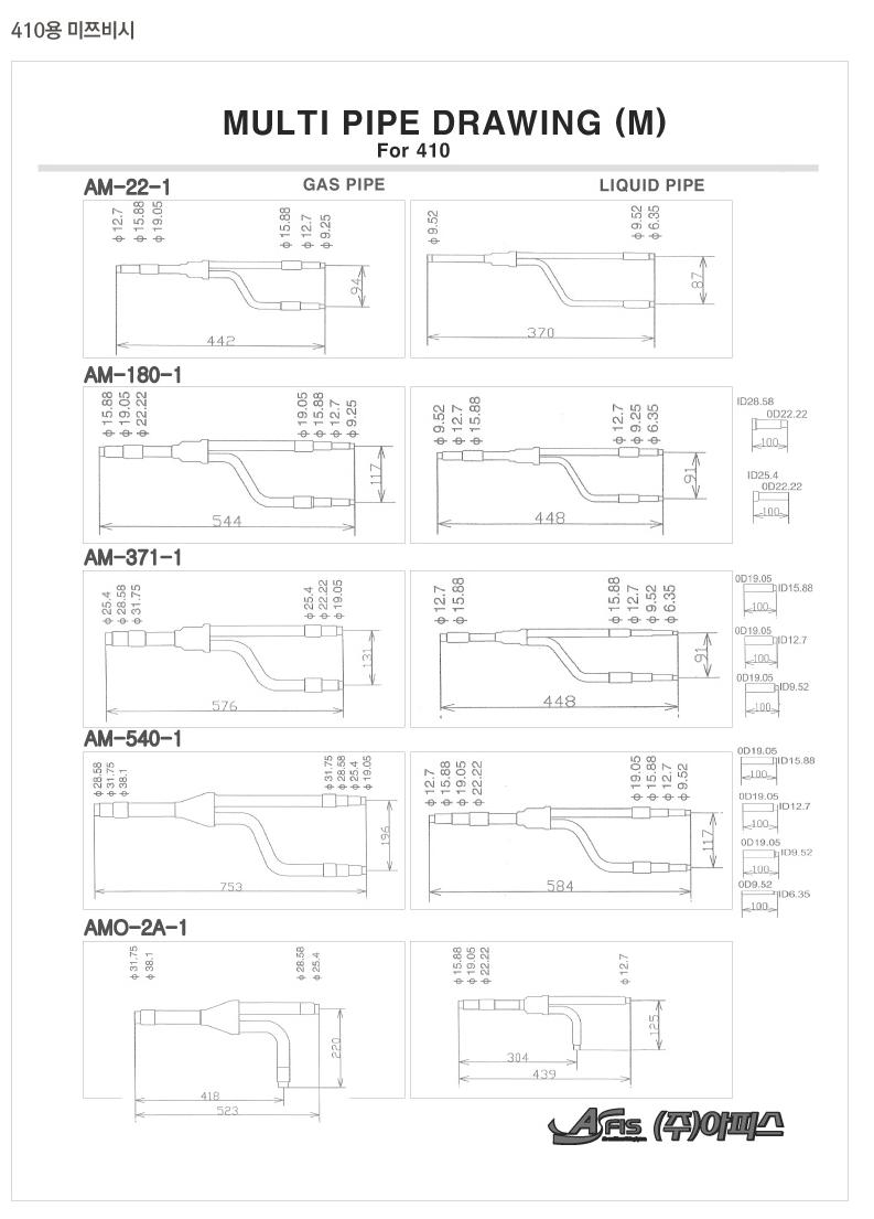 (주)아피스 410용 미쯔비시 AM-Series