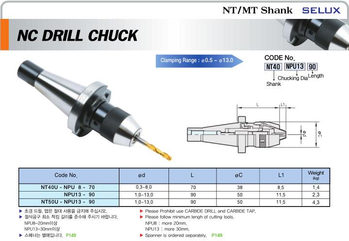 (주)세광세록스 NC Drill Chuck NT-NPU-Series