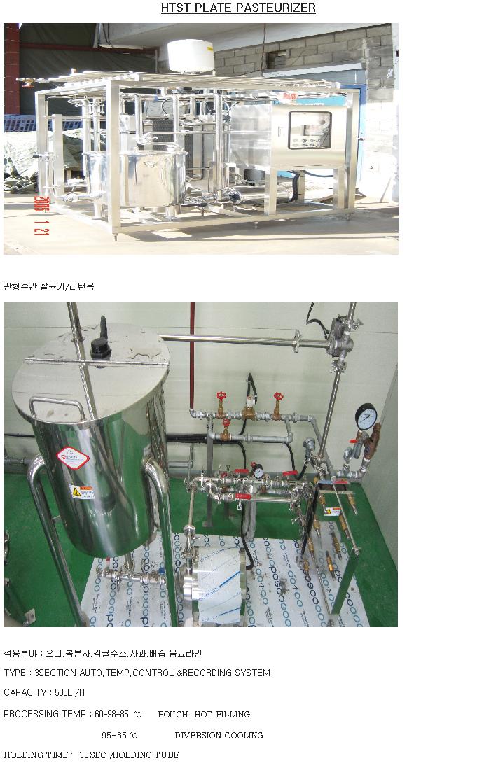 (주)대린기계 판형순간살균기 DRP-000