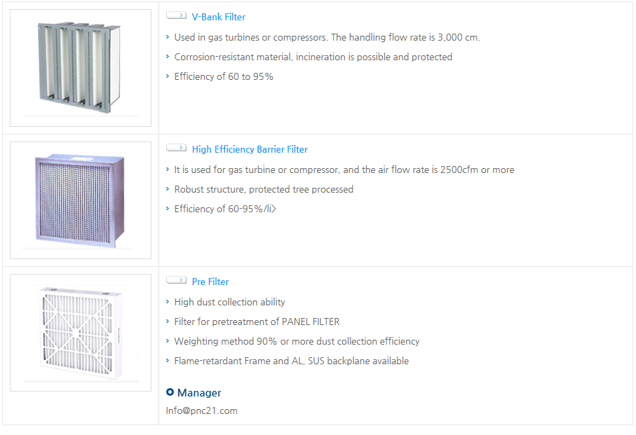 PNC Air inlet air filters for gas turbines