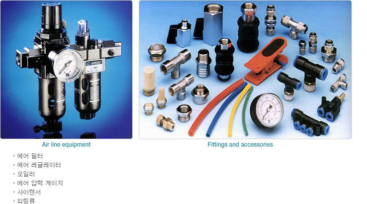 미래자동화 공기 청정화기기 & 부속기기류