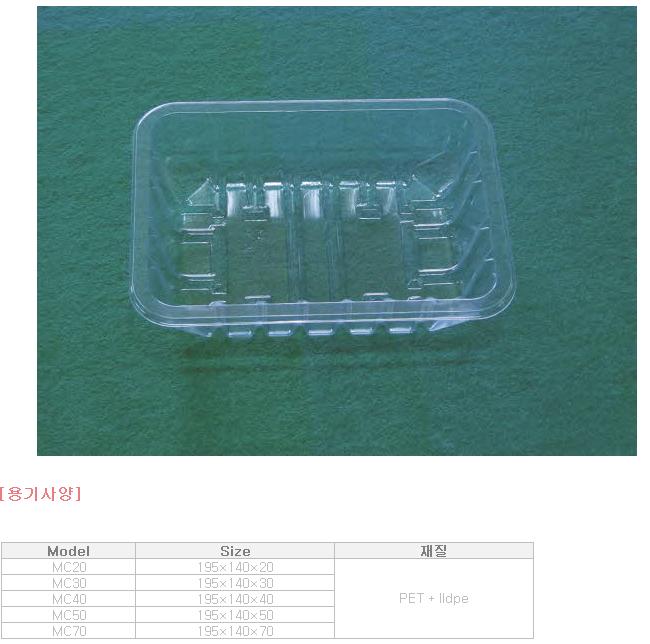 하이퍼박(주) 산소포장용기  7