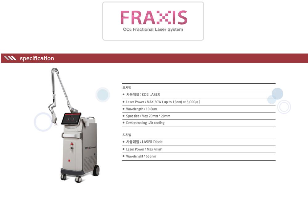 (주)이루다 탄산가스레이저수술기 FRAXIS FRX-C1