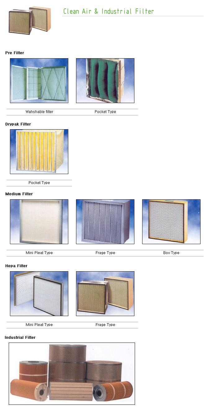 지에이텍(주) Clean Air & Industrial Filter