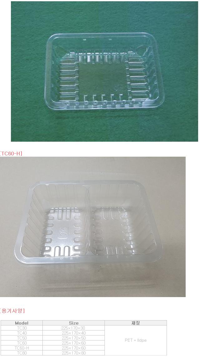 하이퍼박(주) 산소포장용기  10