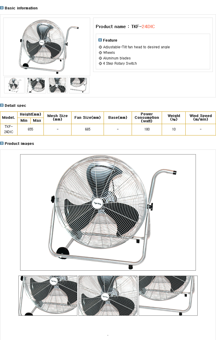 DONG IL PRECISION Industrial electric fan TKF-Series