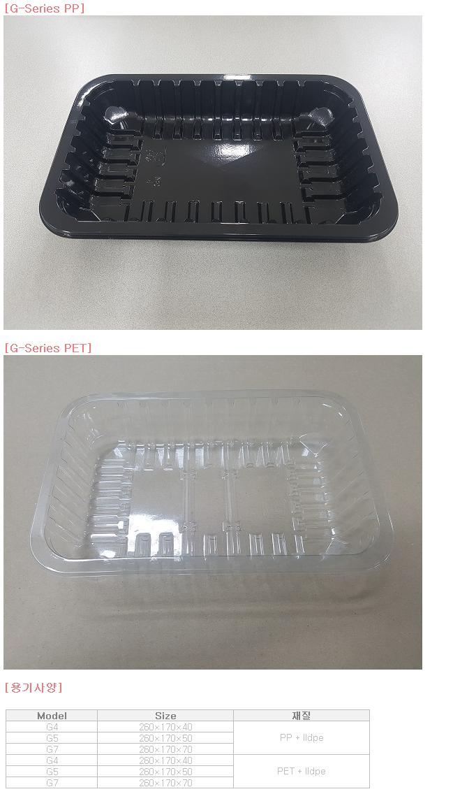 하이퍼박(주) 산소포장용기  13