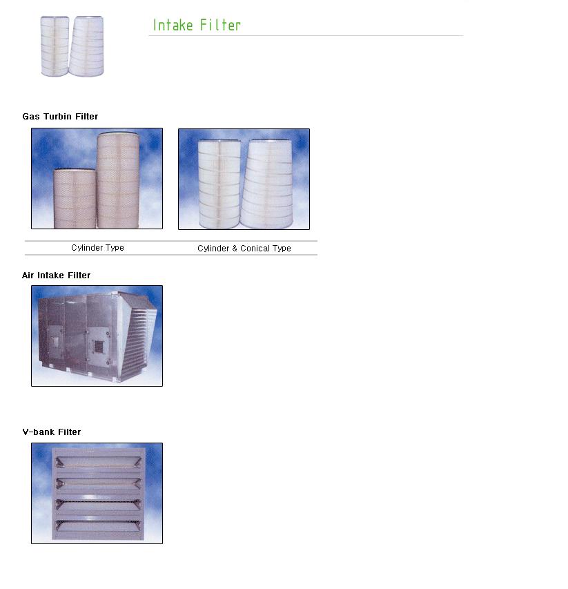 지에이텍(주) Intake Filter