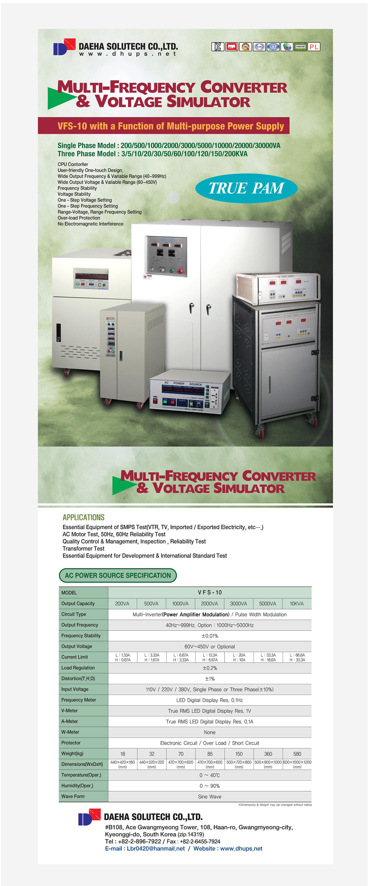 (주)대하솔루텍 주파수 변환장치 VFS-10 1