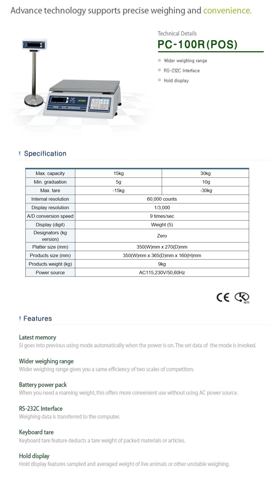 ACOM Technical Details PC-100R (POS)