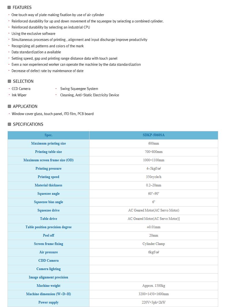 SDK Fully Automatic Printing Machine of Shuttle Type SDKP-5060SA