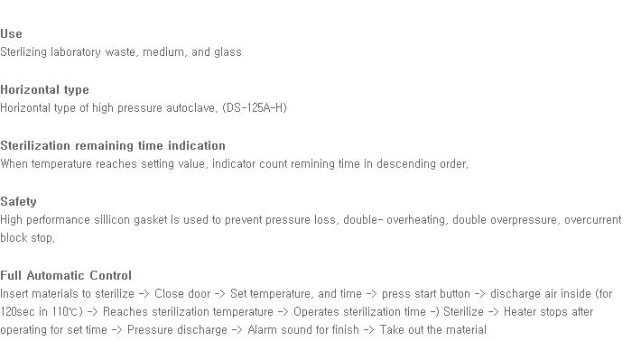 Dasol Scientific Horizontal Autoclave (Steam Sterilizer) DS-135A-F/125A-H 1