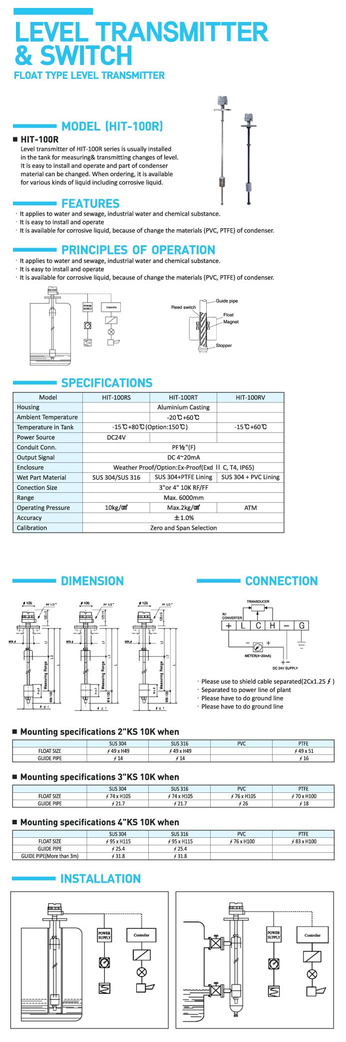 HITELFI Level Transmitter & Switch HIT-100R