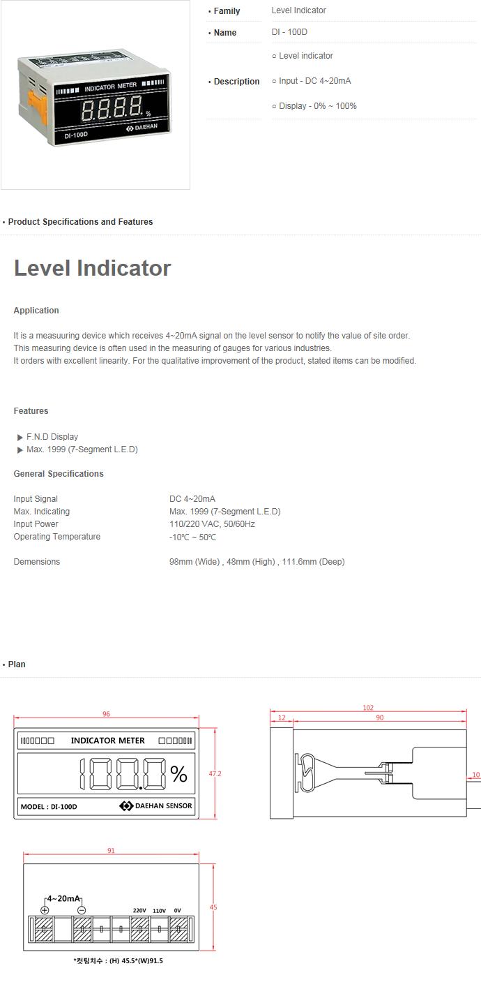 Daehan Sensor Level Indicator DI-100D