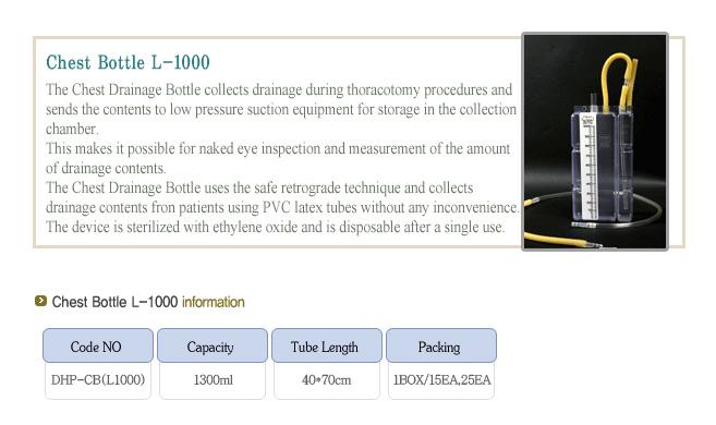 Dongwha-panda Medi-Tech Chest Bottle L-1000 DHP-CB(L1000)