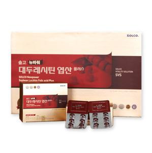 솔고바이오메디칼 건강보조식품  5