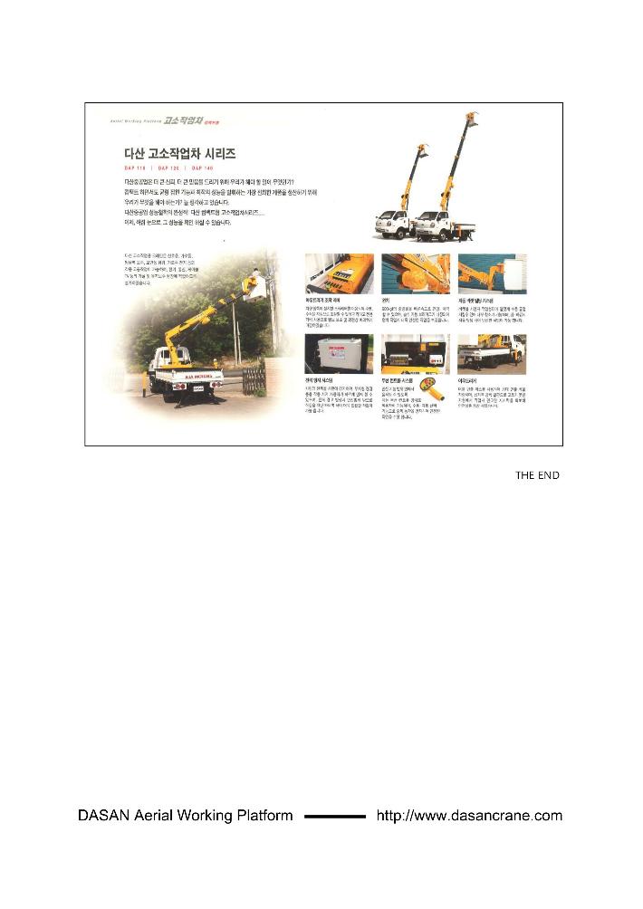 Dasan Heavy Industries Compact Type DAP Series 12