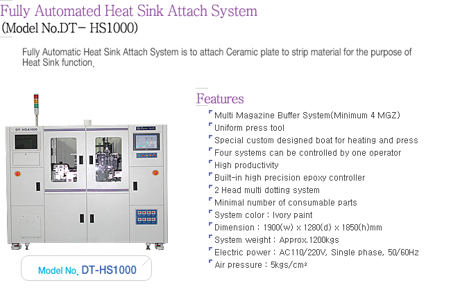 Dynatech Fully Auto Heat Sink Attach System DT-HS1000