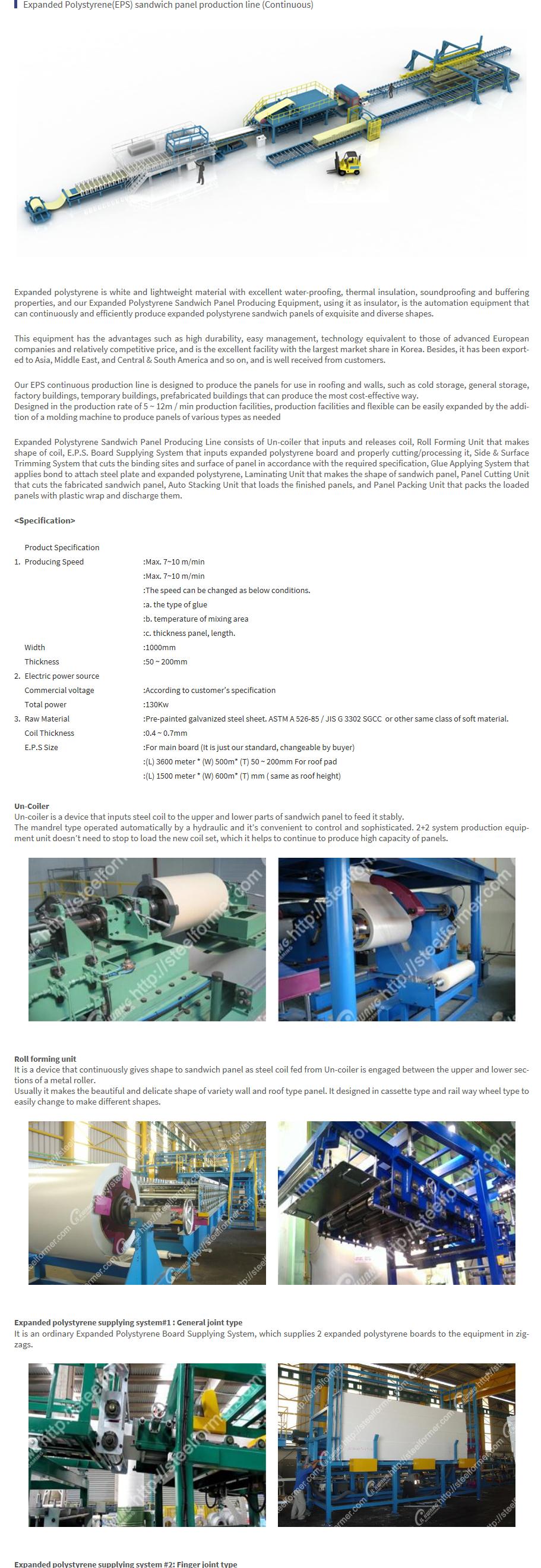 ILKWANG Metal Forming - EPS sandwich panel machine