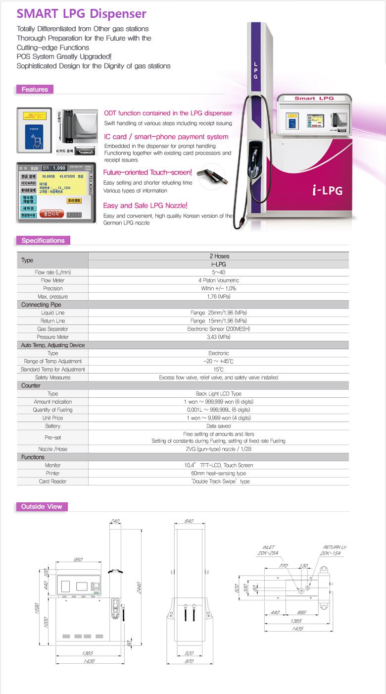 Donghwa Prime SMART LPG Dispenser i-LPG