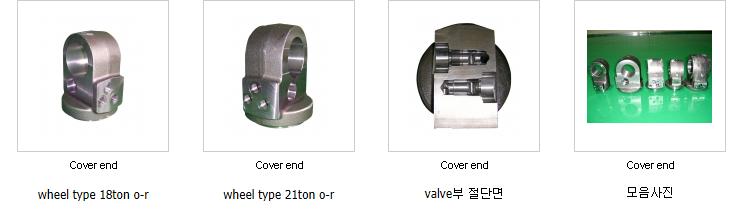 동광정밀 건설기계 부품  1