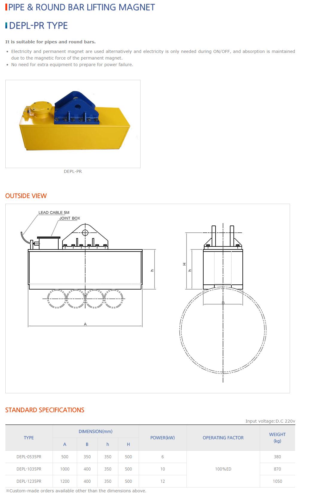 DAESUNG MARGNET Pipe & Round Bar Lifting Magnet DEPL-PR Type