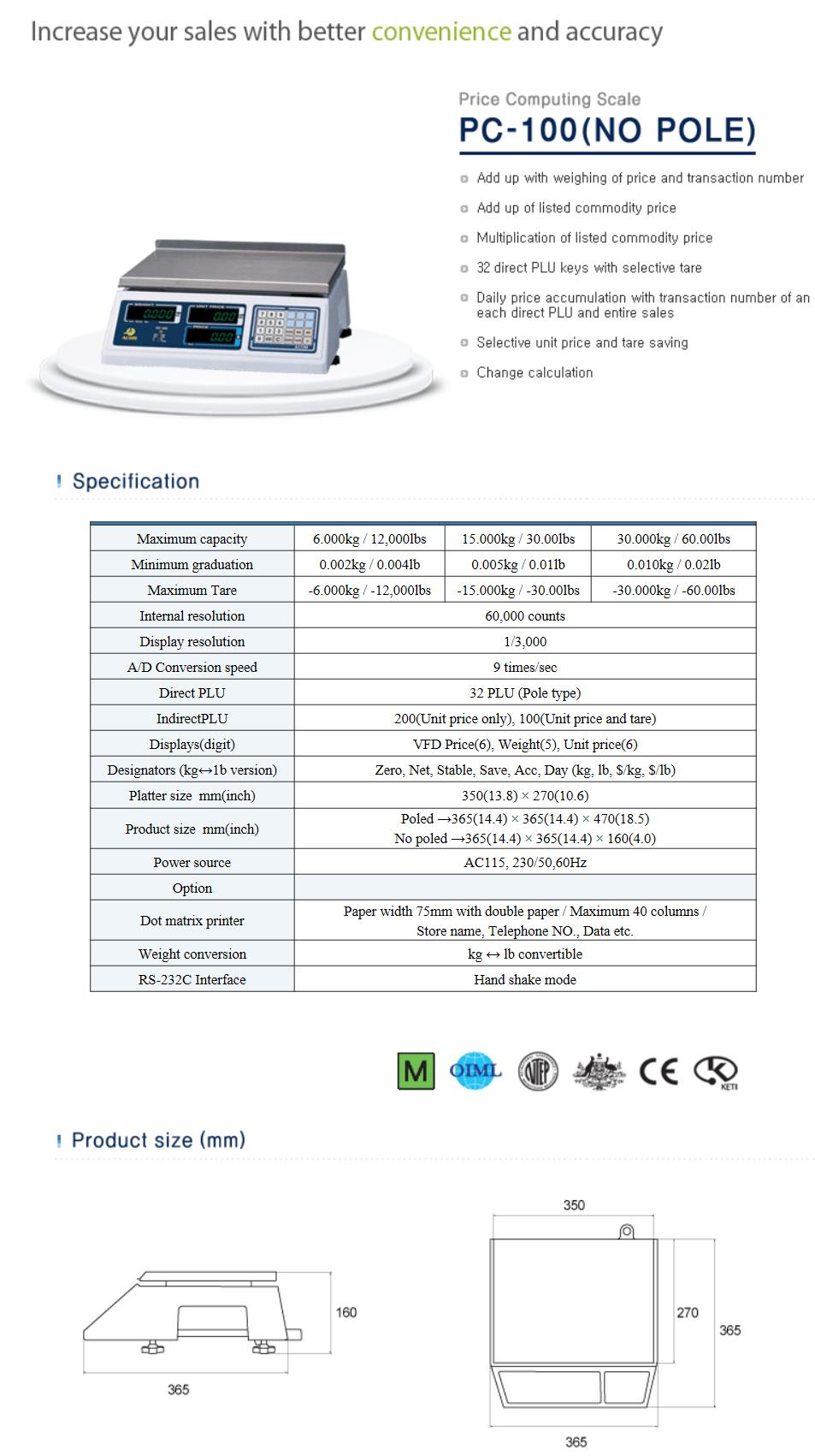ACOM Price Computing Scale PC-100 (NOPOLE)