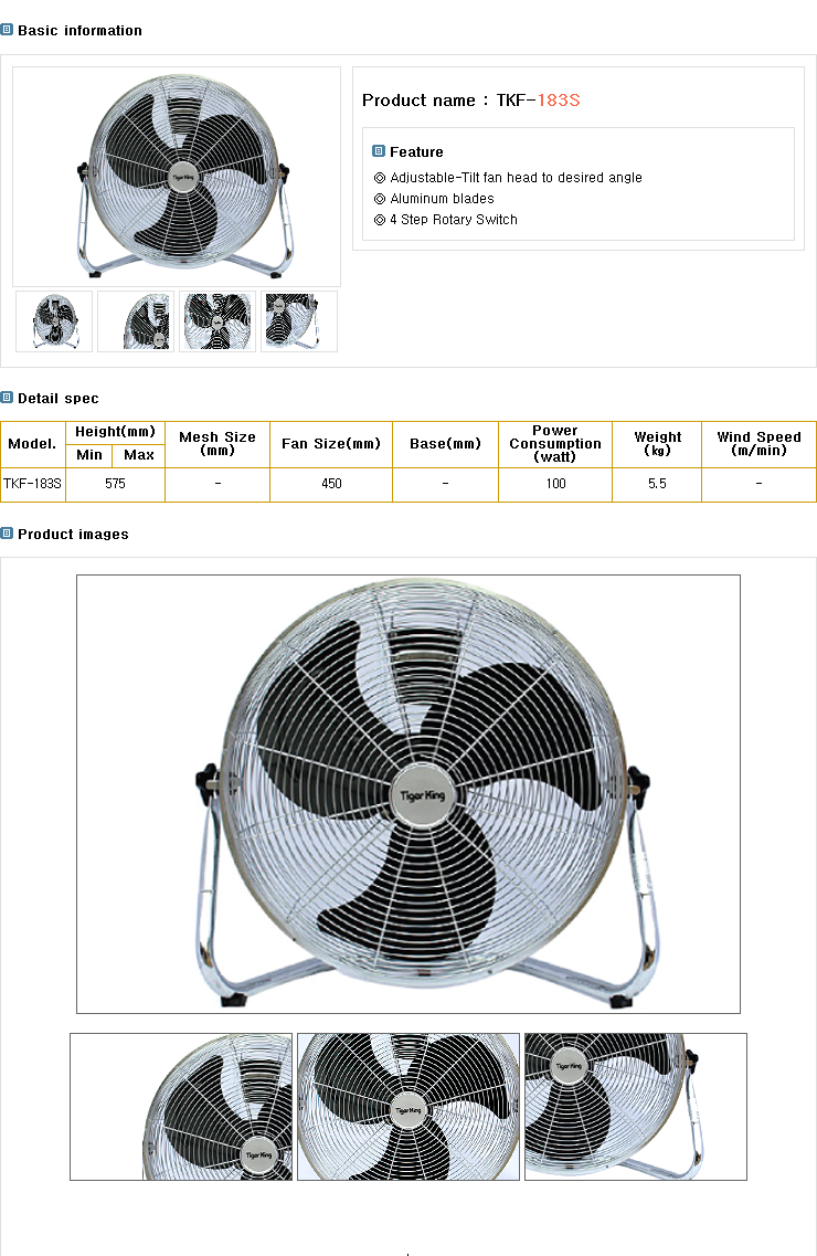 DONG IL PRECISION Industrial electric fan TKF-Series 1