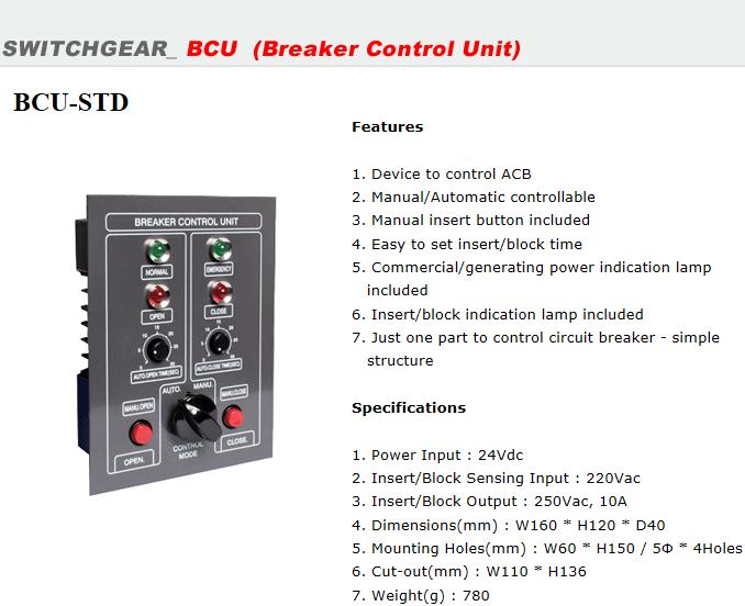 EGCON Breaker Control Unit BCU