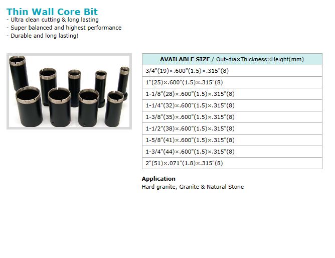 동신다이아몬드공업(주) Core Bit  1