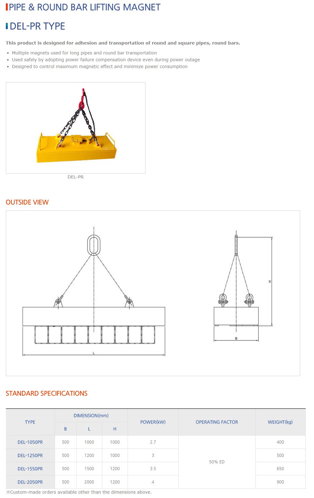 DAESUNG MARGNET Pipe & Round Bar Lifting Magnet DEL-PR Type