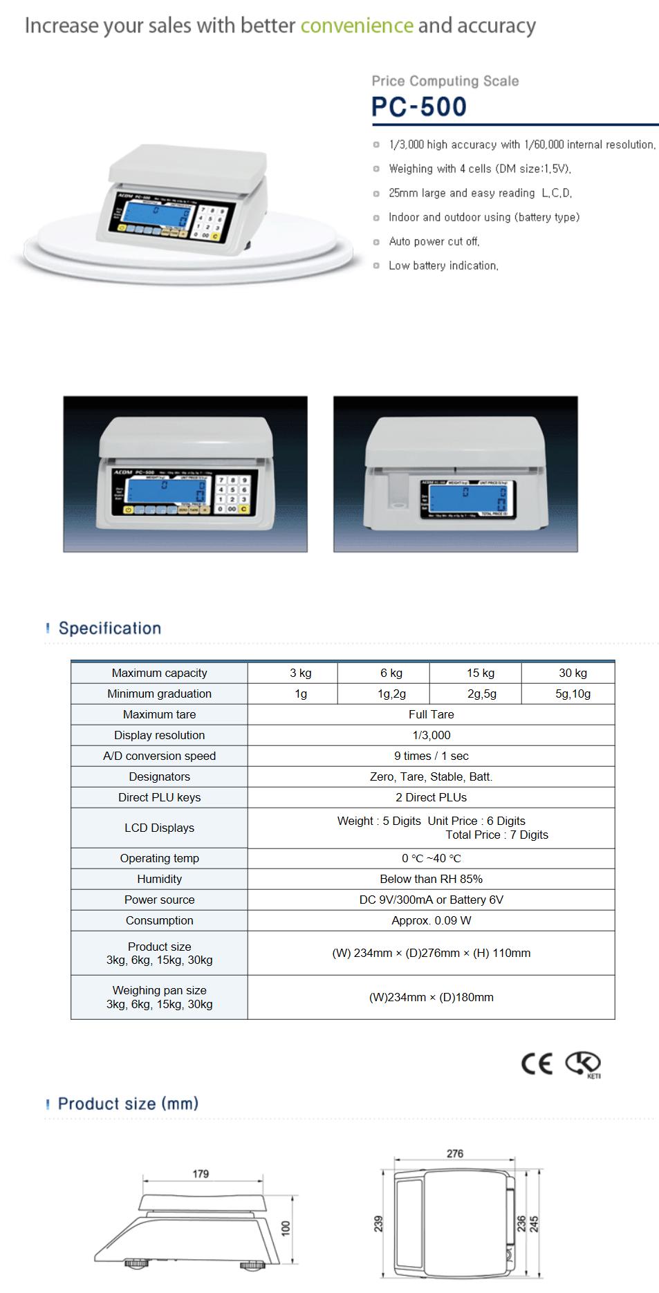 ACOM Price Computing Scale PC-500