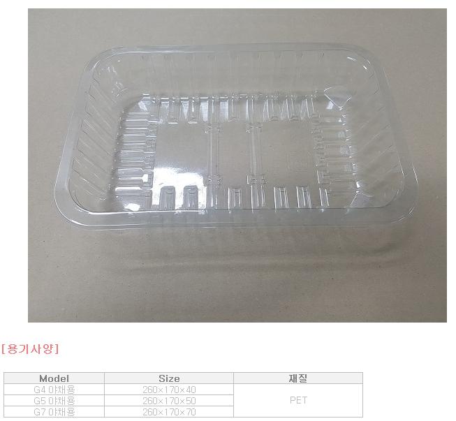 하이퍼박(주) 용기 포장용 용기  1