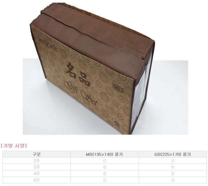 하이퍼박(주) 선물용 포장자재  1