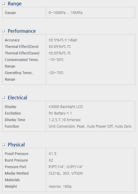 Sensor System Technology Digital Pressure Gauge for Battery Power SBS