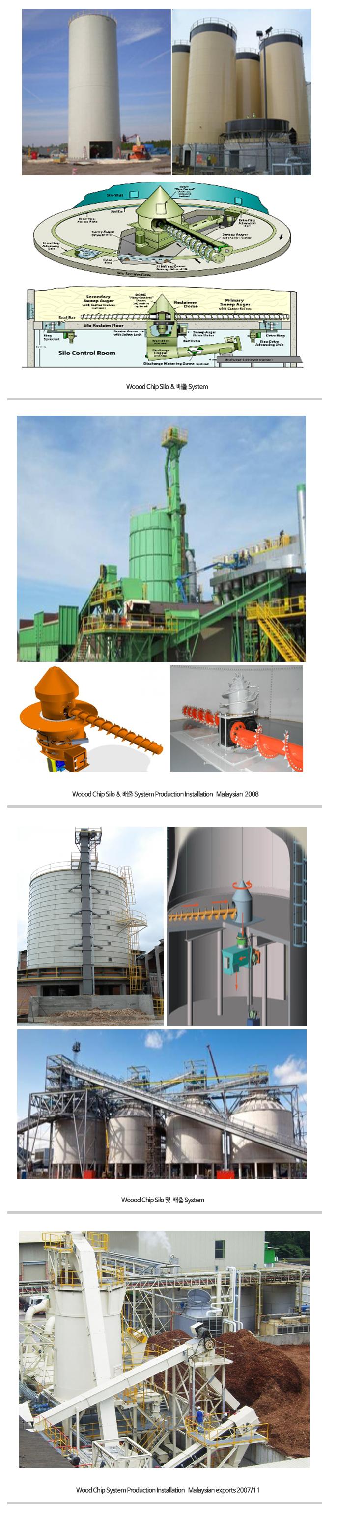 대성제이테크 Wood Chip & Wood Pellet Plant System  2