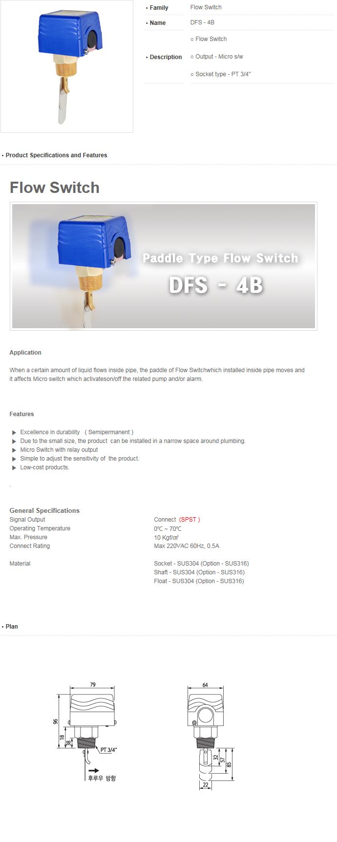 Daehan Sensor Flow Switch DFS-4B