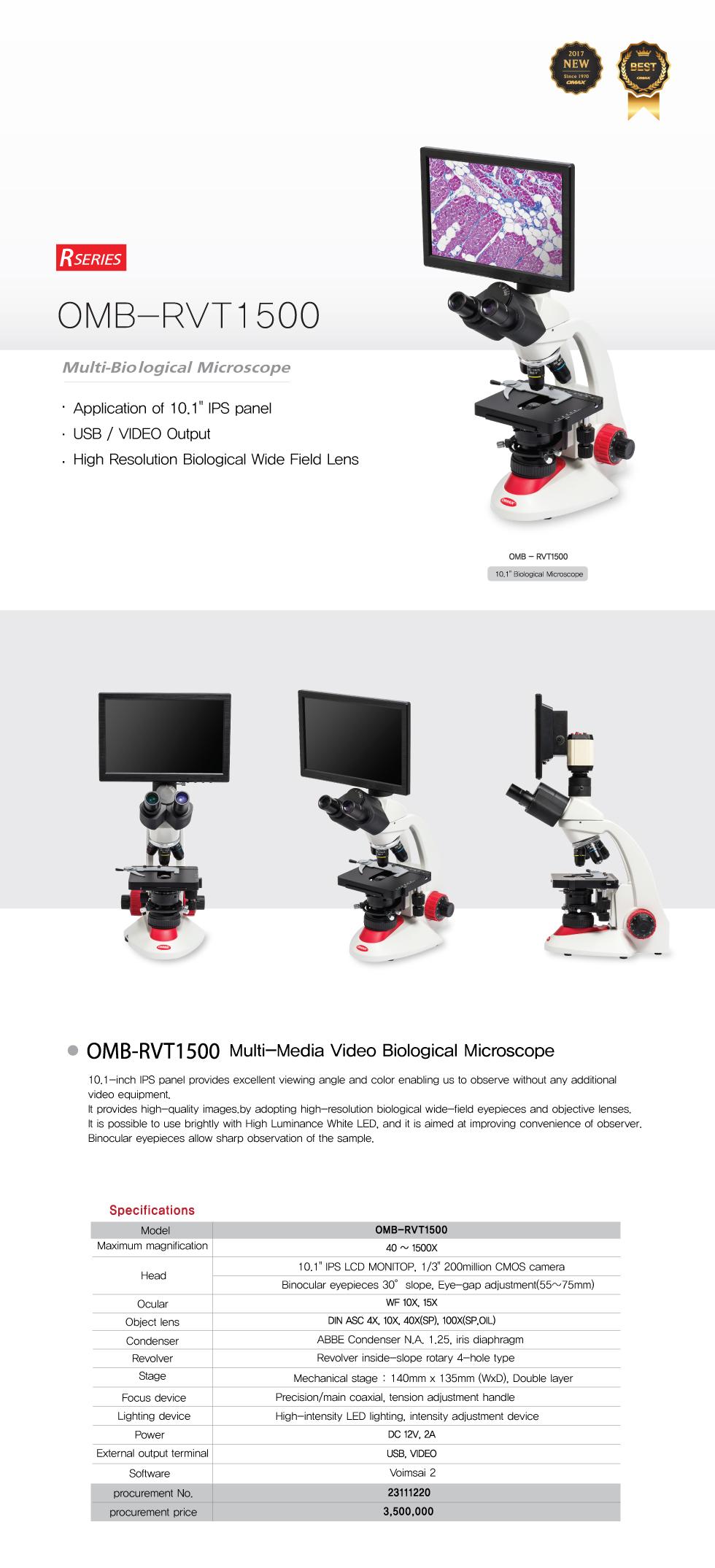 OMAX Biological Microscope