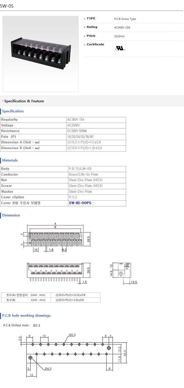 Seoil Electronics P.C.B Screw Type SW-0S
