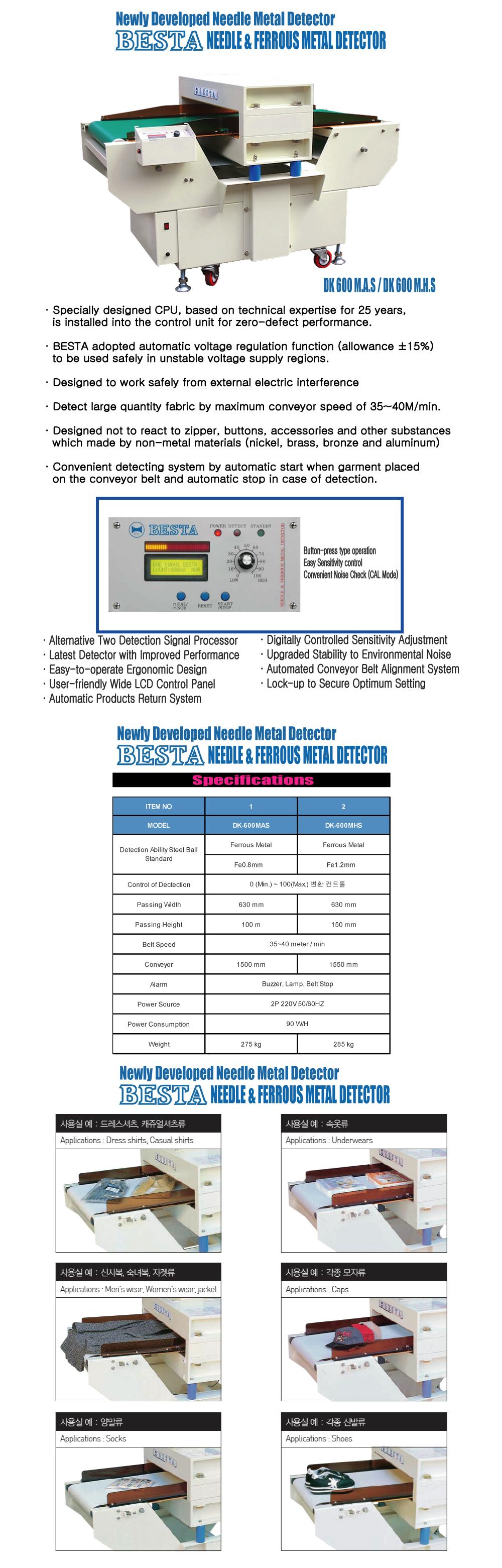 DAE KWANG ENGINEERING Conveyor Belt Type DK-600 MAS/MHS