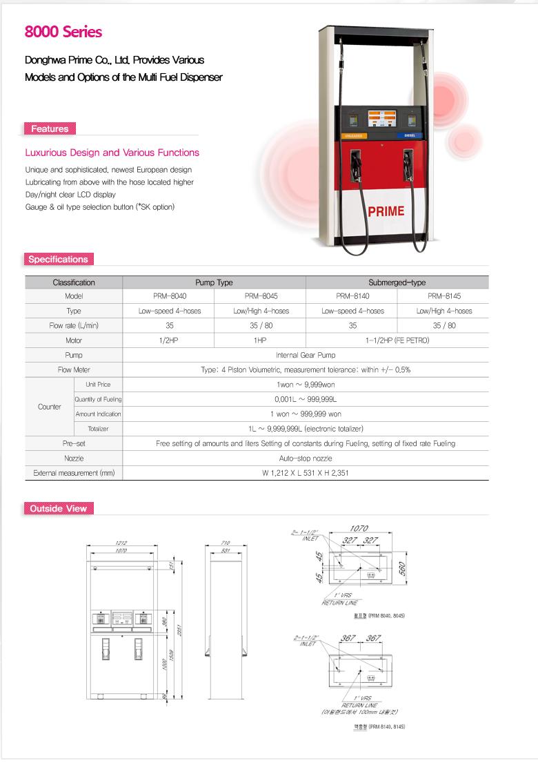 Donghwa Prime Fuel Dispenser PRM/SOP Series 2