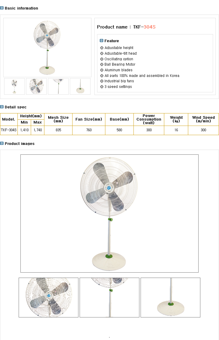 DONG IL PRECISION Industrial electric fan TKF-Series 2