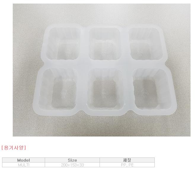 하이퍼박(주) 용기 포장용 용기  2