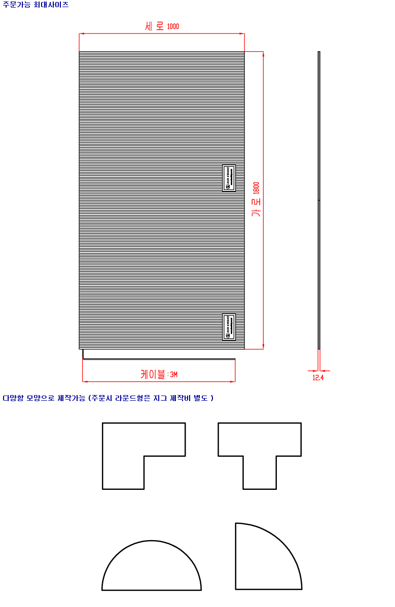 (주)선광전자 주문형 안전 매트스위치 SK-OMS Series 2